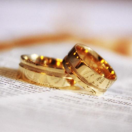 Két Karikagyűrű Közelről